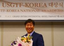 박철희 씨 USGTF코리아 최우수 지도자상 수상..