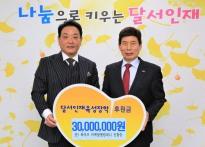'신세계빌리브'시행사 신철승 회...