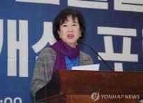 손혜원 투기 의혹 완강 부인하며 강경대응 예..