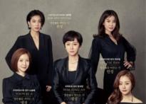 '스카이캐슬' 17회·18회 대본 무단 유포, 제..