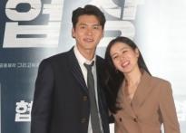 """현빈 손예진 얼굴도 안 보고 불붙은 사랑? """"말.."""