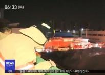 '조명인 줄 알았는데'… 화재 난 울산 농수산..