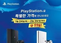 플스4(플레이스테이션4), '되팔이' 벌써 성황..
