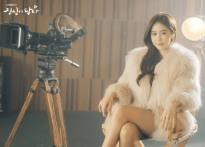 [플레이백] '진심이 닿다' 유인나로 다시 보..