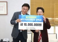 영주 풍기원룸협회 3년째 동양대...