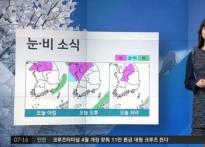 전국 곳곳 눈 비, '안전운행 8계명' 필수? ..