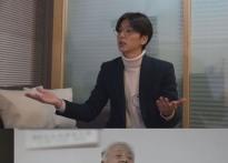 신동욱 감싸는 가족들? 祖父, 외로운 싸움 계..