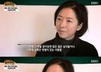 서갑숙, '性경험' 담은 책이 불러온 후폭풍..