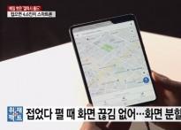 '10만 Lux까지 감지'…더욱 강력해진 카메라 ..