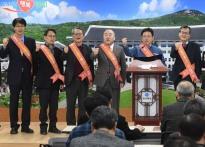 """이철우 경북지사 """"일본 죽도의 날..."""