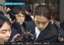 정준영 동영상 특별단속, '불순'한 의도 보..