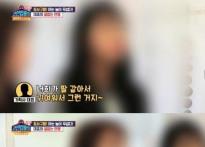 코인법률방 걸그룹, '학대'도 모자라 성희롱..