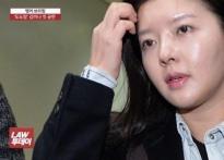 도도맘 김미나, 혀끝에 달린 칼날...法이 내놓..