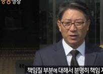 """""""문재인 대통령 관심 필요한 정책"""" KG그룹 .."""