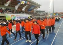 [포토뉴스]'제57회 경북도민체전...