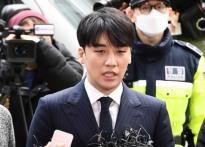 '성매매·횡령 혐의' 승리, 구속 영장 기각..