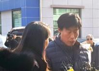 검찰 '가이드 폭행' 박종철 전 예...