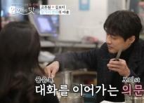 """""""이번엔 출연진 검증 제대로?""""…'연애의 맛 시.."""