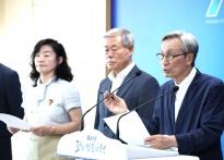 'KBS포항방송국 통·폐합. 폐쇄 ...