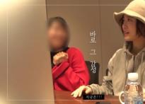 문보미 대표, 구혜선 영입 전 '백수 프로젝트..