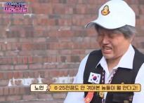 풍자와 희화화 사이…환영 받지 못한 '최신 ..