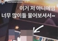"""정국 열애설, """"껴안았다고 사귀는 건 아니다"""".."""