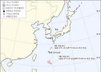 초대형 태풍 '차바' 악몽 재현될까…열대저압..