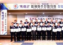 울릉군 등 '소멸위기'전국 24개 ...