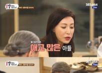 '성현아 사건' 꼬리표 성현아, 무죄 판결 받..