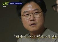 나영석 연봉, 추격하는 스타 PD들…'응답' 신..