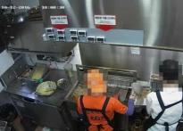 60계치킨, 치즈볼·고추윙봉으로 CCTV 전략 성..