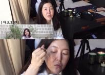 엠퀴리, 민낯 공개한 한혜연…세럼 바르는 순..