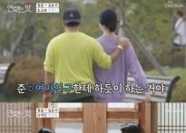"""""""예능 아니고 다큐일세""""…정준, 김유지 향한 .."""