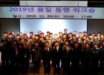한국원자력환경공단, 협력업체 등...