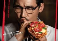 'KFC 치짜' 한동안 안보이더니…'라이스버거'..