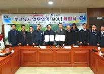 경북 봉화 폐업한 농공단지에 20...