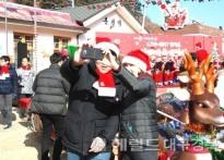 '산타가 있는곳'봉화 분천역으로...