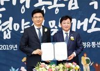 안동 친환경 농산물, 서울시민 식...