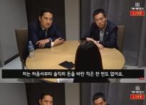 """가세연, 김건모 표적 방송 또…""""더 심각한 내.."""