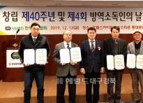 [대구경북 人]크린 울릉 최종태 ...