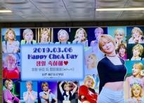 AOA 탈퇴 멤버 초아 팬심에 응답한다…SNS 향..