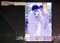 """전영록 이미영 이혼사유…""""빤한 이유 아니다"""""""