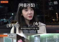 김민아 4차원 매력 초토화…청순 외모 뒤 '실..