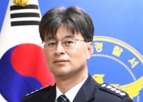 김선섭 제78대 예천경찰서장 취임