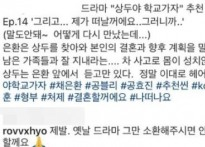 """공효진 인스타그램 오랜팬 저격글 논란…""""너무.."""