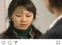 공효진 '부탁'과 팔로알토 '트집' 사이…인스..