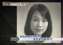 문주란, 10대 가수 뒤 숨겨진 파란만장 인생史