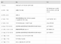 씨클럽(c클럽) 위치, 서울 강남 소재…코로나..