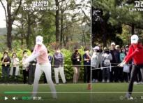 현대카드 매치, 여자 골프 1위 고진영-박성현..