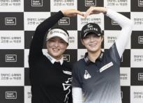 한국 골프 매치는 '진지함' 미국은 '유쾌함..